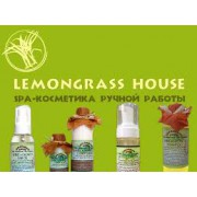 Lemongrass house